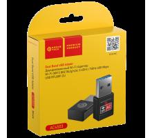 Wi-Fi адаптер AC4503 (RTL8811CU 2.4/5GHz 600Mbit/s) черный DREAM (скидка 10 процентов)