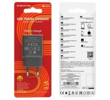 ЗУ BA52A USB 2.1A черный BOROFONE (ORIG)
